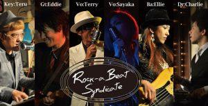 Rock-a Beat Syndicate @ 京都グリース