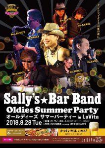 Sally's★Bar BAND All Stars @ ラ・ヴィータホール