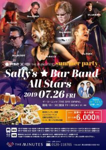 Sally's★Bar BAND All Stars @ THE MINUTES