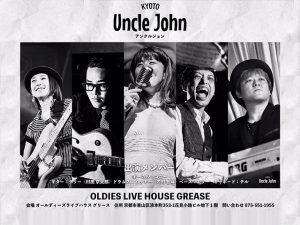 UNCLE JOHN @ 京都グリース