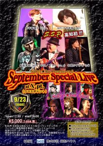 Sally's★Bar Presents September Special Live @ LIVE HOUSE X-pt.(クロスポイント)