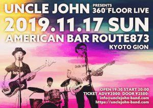UNCLE JOHN 360°FLOOR LIVE @ アメリカンバー・ルート873