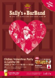 Sally's★Bar BAND Oldies Valentine Party in LaVita '20 @ ラ・ヴィータホール